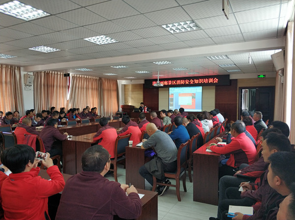 Conduct fire safety knowledge training to improve
