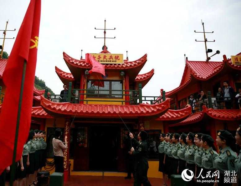 Changyang Established the First Women Militia in Scenic Spots of Hubei Province