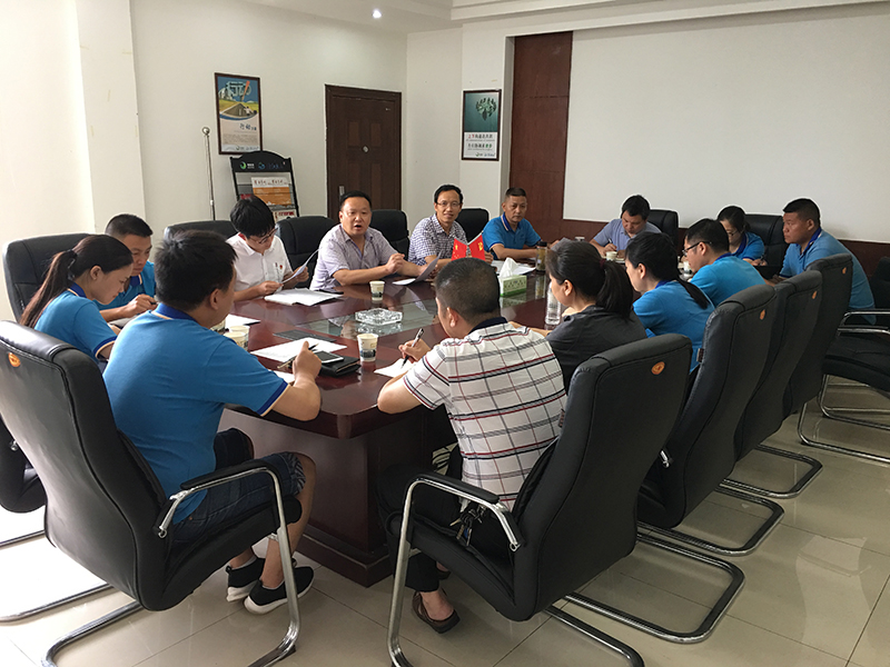 Qingjiang Gallery Company held a party building work training meeting