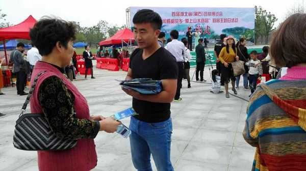 Marketing Center: Qingjiang Gallery unveiled in Hubei Province (Huangshi) Garden Expo